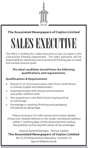 Sales Executive The Associated News Papers Of Ceylon Limited