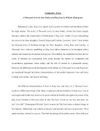 king lear essay okl mindsprout co comparative essay a thousand acres and king lear