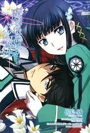 Mahouka Koukou No Rettousei Light Novel 14 Mahouka Koukou No Rettousei To Receive Theatrical Film