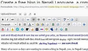 Nepali writing