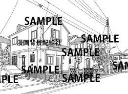 漫画背景素材住宅街 漫画背景配給社 Booth