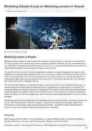 premiumessays net marketing sample essay on marketing careers in kuwa marketing sample essay on marketing careers in premiumessays net articles