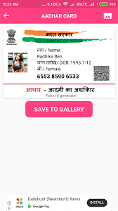 Entertainment - Maker Prank Aadhar Android Apk Card 1 Apps 0 Fake Download