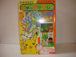 Pokemon Vending Machine Toys Custom A 48 Pokemon DispensingVending Machine Toy Comes With All Pieces