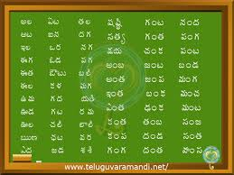 words riddles rhymes telugu sanskrit