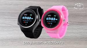 Видеообзор Детских Умных Часов <b>Smart Baby Watch</b> KT06 Wonlex