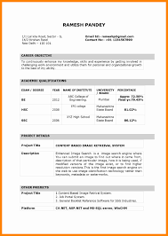 Indian Student Resume Format For Job Download In Ms Word Curriculum
