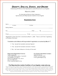printable registration form template registration form template 55875798 png sponsorship letter