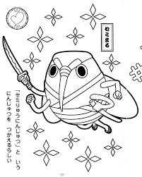 Young kids love coloring that is why parents should encourage them to spend their time in this simple and happy activity. Singcada Yo Kai Watch Coloring Page Free Printable Coloring Pages For Kids
