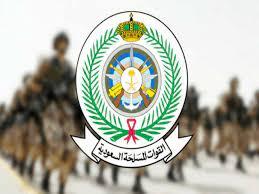 للذكور والإناث.. شروط وظائف وزارة الدفاع السعودية ورابط التقديم