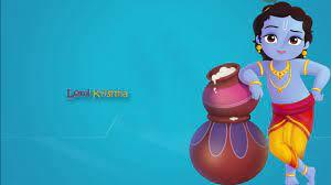Cute Animation Krishna HD Krishna ...