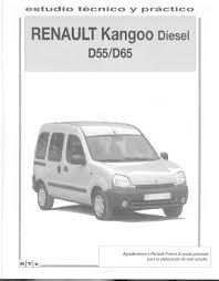 renault modus wiring diagram with template pictures 62562 Renault Modus Wiring Diagram full size of wiring diagrams renault modus wiring diagram with template renault modus wiring diagram with renault modus wiring diagram
