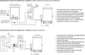suncourt com Light Switch Wiring Diagram low voltage wiring refer to the wiring diagram below for electrical connections it is recommended that you leave at least 1' (30 cm) of slack wire at each