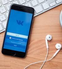 Слушать музыку бесплатно | ВКонтакте