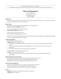 sample high school resume college application wonderful how to put high  school diploma on resume with