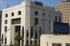 مجلس النُواب يُقر قانوناً لاعادة تنظيم دار الفتوى المصرية | مرصد الشرق  الاوسط و شمال افريقيا