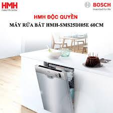 HmH Việt Nam - 🔔#HMH ĐỘC QUYỀN MÁY RỬA BÁT HMH-SMS25DI05E 60CM Tìm hiểu  tính năng nổi bật của máy rửa bát tiết kiệm và bảo vệ môi trường  ✓VarioSpeed Plus: giảm