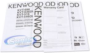 kenwood kvt 696 wiring diagram kenwood image kenwood kvt 516 7 dvd cd mp3 touchscreen lcd stereo w usb port on kenwood kvt