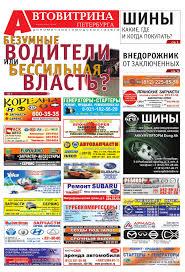 """995082 by медиагруппа """"Лучший Выбор"""" - issuu"""