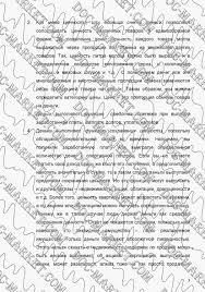 Курсовая работа Денежная система и ее структурные элементы  развитие денежного рынка в россии учебник