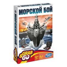 Настольная <b>дорожная</b> игра <b>HASBRO</b> Морской бой — купить в ...