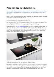 Phân biệt bếp từ Chefs thật giả http://goo.gl/1s9fS8Phân biệt bếp từ …
