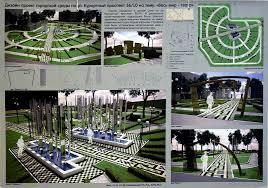 Сочи гостеприимный город победители и их проекты  arso 1217
