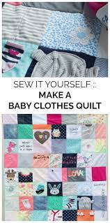 sew it yourself baby clothes quilt