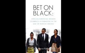 women writers celebrate african american fatherhood in unique  women writers celebrate african american fatherhood in unique essay anthology