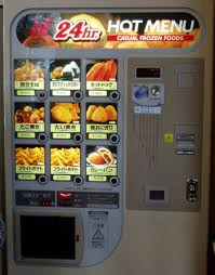 Mcdonalds Vending Machine Japan Beauteous An American In Japan