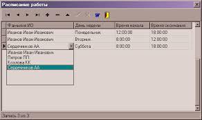 База данных Регистратура поликлиники ado access word  Курсовая работа delphi