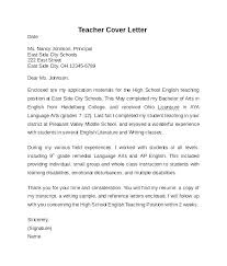 sample letter of recommendation for teaching position cover letter for teachers sample a teacher position aide reference