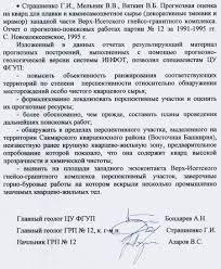 Акт внедрения диссертаций Официальный сайт edu shebekino ru screen акт внедрения диссертаций