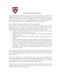college entrance essay template college entrance essay