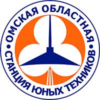 Омская областная станция <b>юных</b> техников