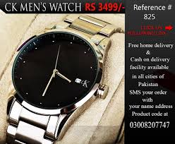 latest hand watches eid 2013 for man wacth coolection 2014