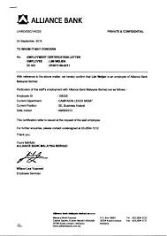9 Certification Of Employment Letter Farmer Resume