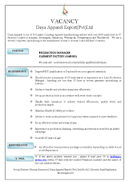 100 Production Manager Resume Samples Music Industry Resume