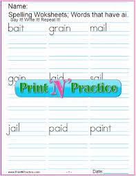Ai ay sound word sort cutting and pasting phonics fun. Ai Words 2 Phonics Worksheets