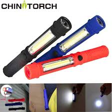 <b>20W</b> COB <b>LED Portable</b> Work Light Waterproof <b>USB Rechargeable</b> ...
