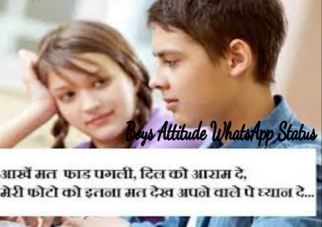 boys attitude shayari english