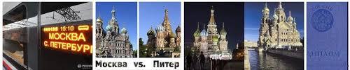 Диплом повара com Диплом аттестат помощь в оформлении Центр документов в Москве
