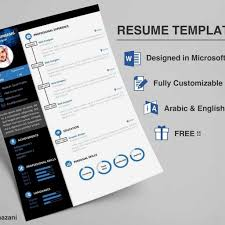 Free Resume Word Templates - Sradd.me