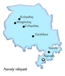 Бесплатно готовые рефераты на тему Навоийская область Полная информация о Навоийской области