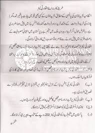 Bahria Town Karachi Authority Letter By Buyer 1 Bahria Town Today