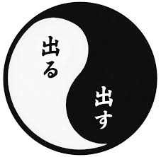 Mastering Transitivity Pairs – Remembering Japanese transitive and ...
