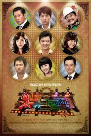 Two Rays Of Light Korean Movie Lights And Shadows Korean Drama Asianwiki