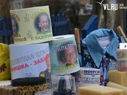 Владивосток отомстил юмористу Задорнову выпуском именной ...