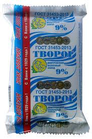 Купить Творог «<b>ДМЗ</b>» 9%, 180 г с доставкой по цене 71.49 руб в ...