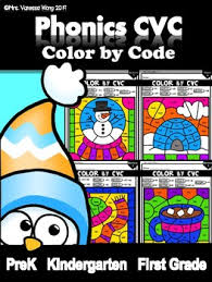 Letter blending + sight words + phonics | reading lessons for kids. Phonics Worksheets Cvc Color By Code Winter Theme Prek Kindergarten 1st Grade